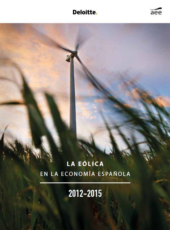 Estudio La eólica en la Economía Española: 2012-2015