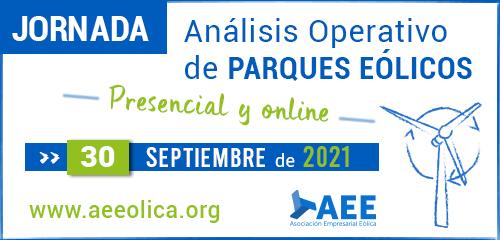 El sector eólico analiza la operativa de parques eólicos en una jornada de AEE el próximo 30 de septiembre