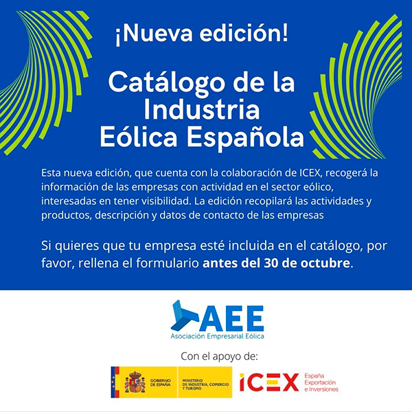 Participa en la nueva edición del Catálogo de la Industria Eólica Española hasta el 30 de octubre